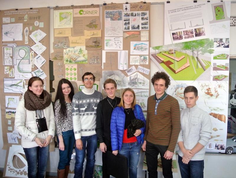 Студенческие конкурсы по дизайну